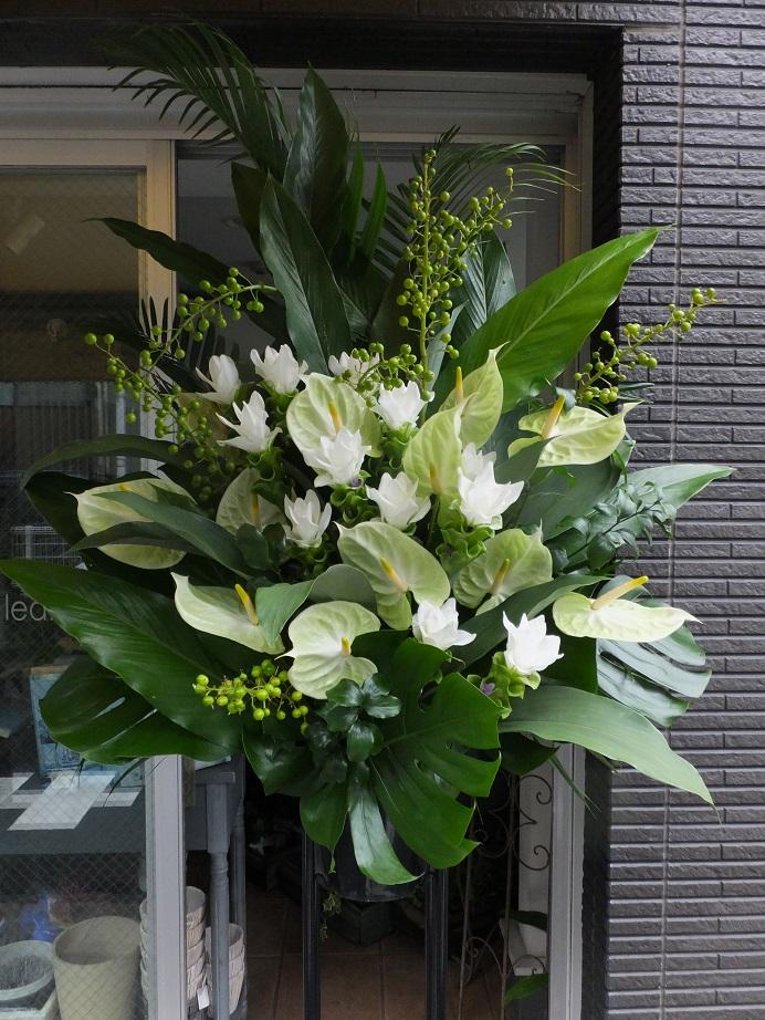 オークリーフ(クルクマとアンスリュームのスタンド装花)_f0049672_13321671.jpg