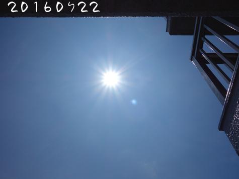c0265773_16113885.jpg