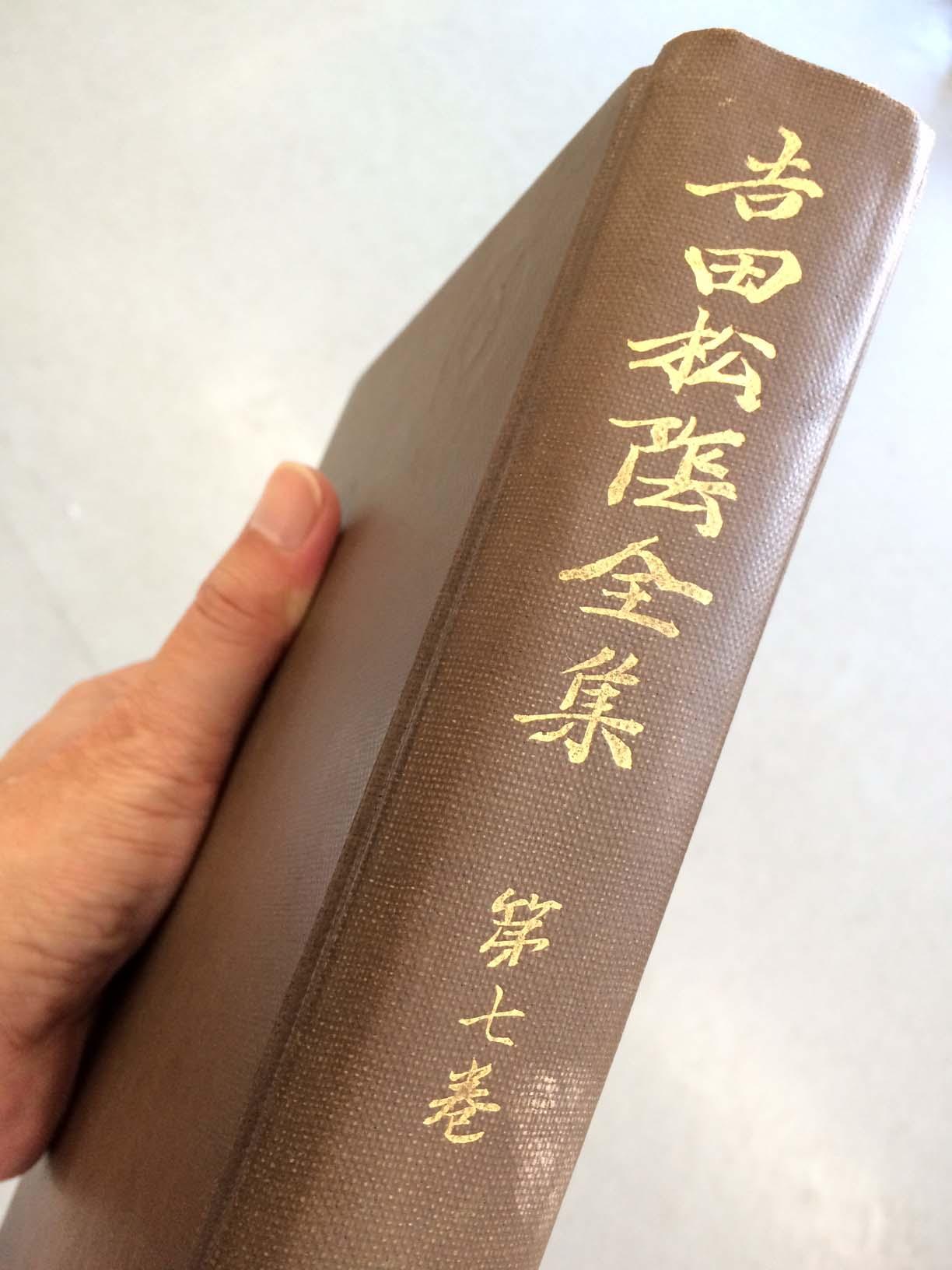 日記を書く習慣_c0052876_1105151.jpg