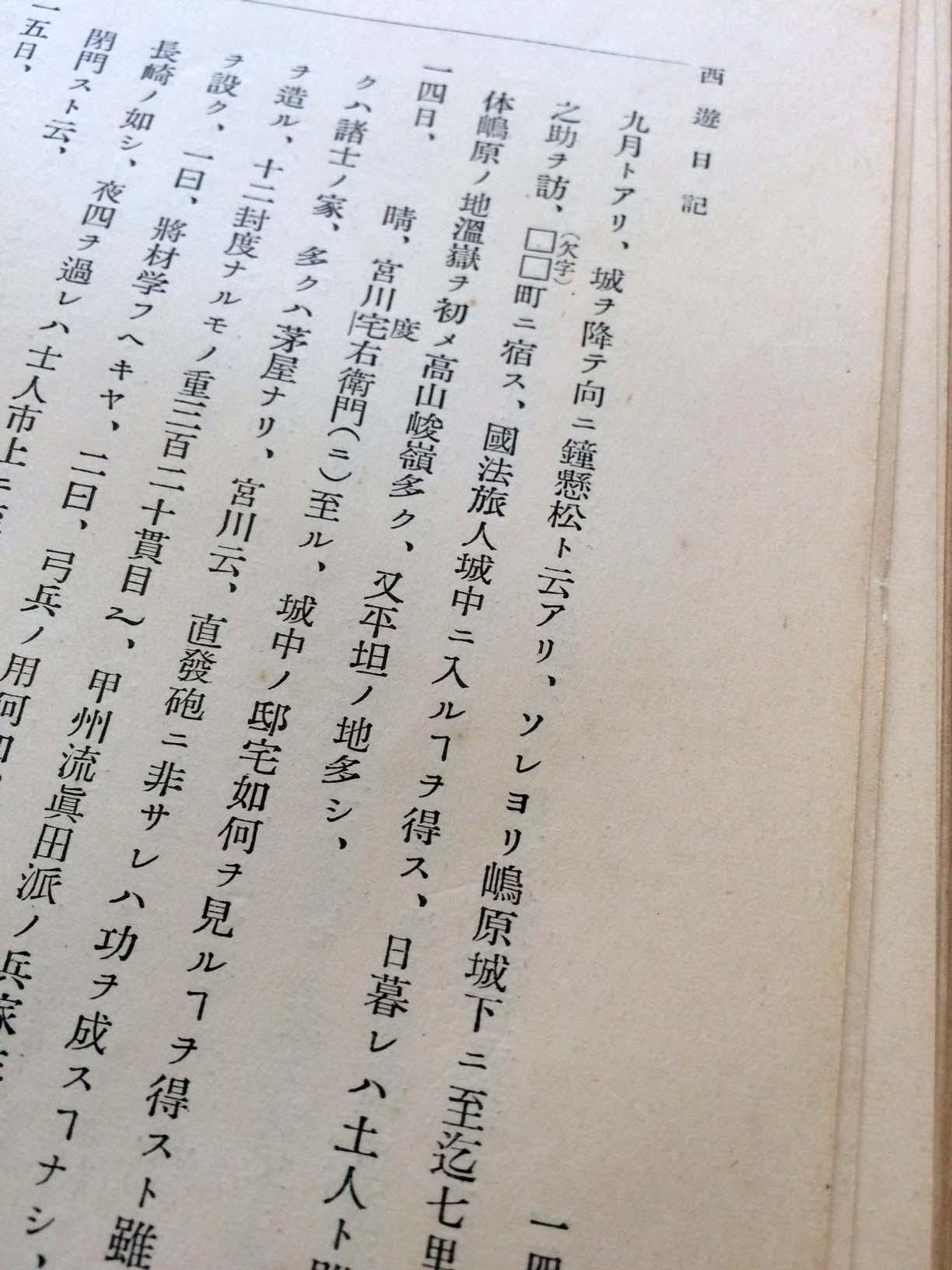 日記を書く習慣_c0052876_1111137.jpg
