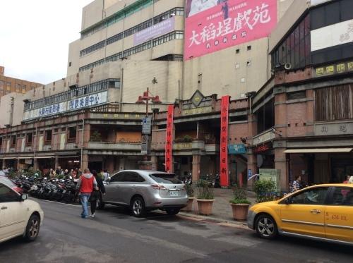 麗しの島 台湾旅行 387 迪化街カフェ その1_e0021092_10271085.jpg