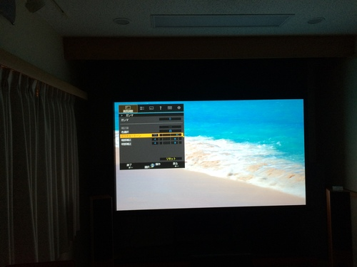 JVC DLA-X750Rの魅力を探る☆初日終了!2日目はオーエススクリーンスタッフが参加します☆_c0113001_2221246.jpg