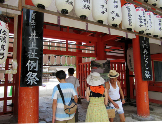 下鴨神社 みたらし祭り_e0048413_1616660.jpg