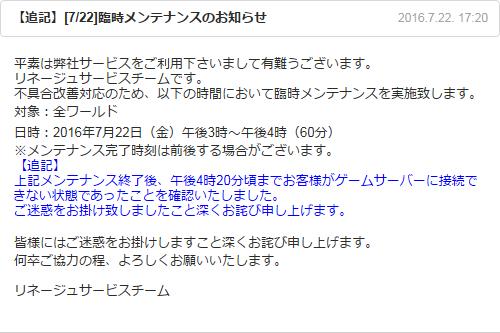 b0056117_06583775.jpg