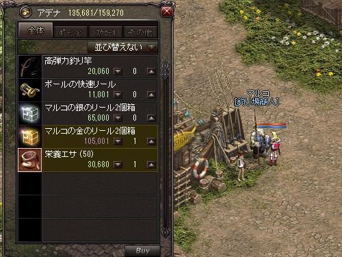 b0056117_07002984.jpg