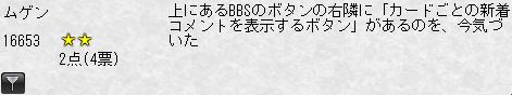 e0295317_11405139.png