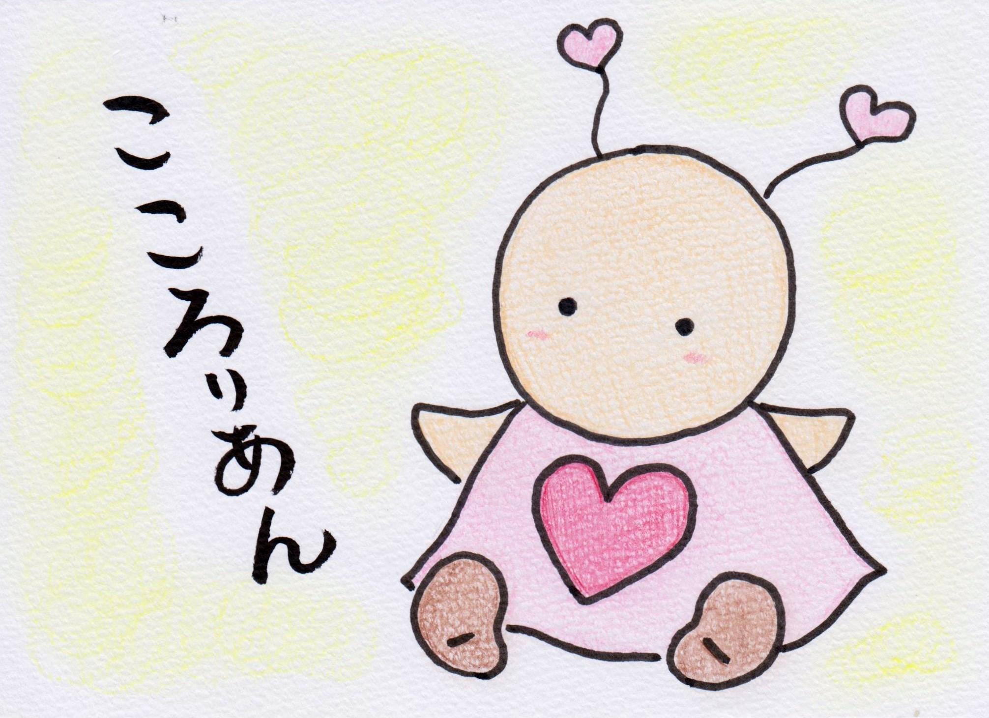 創作絵本 『こころりあん』 ①_f0015517_1423976.jpg