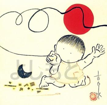 やまと絵師・吉本徹也先生「いやさか展」:東京銀座で開催予定!_f0205317_7333747.jpg