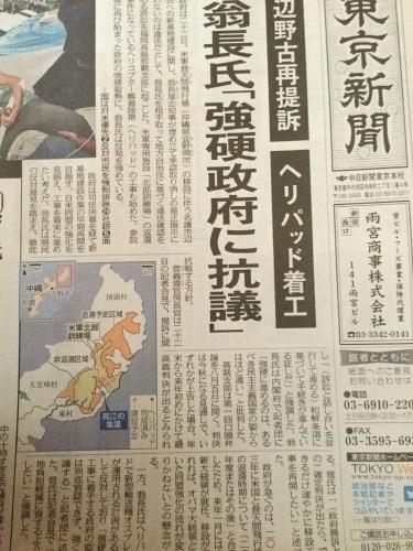 沖縄が大変です_a0050728_22515332.jpg