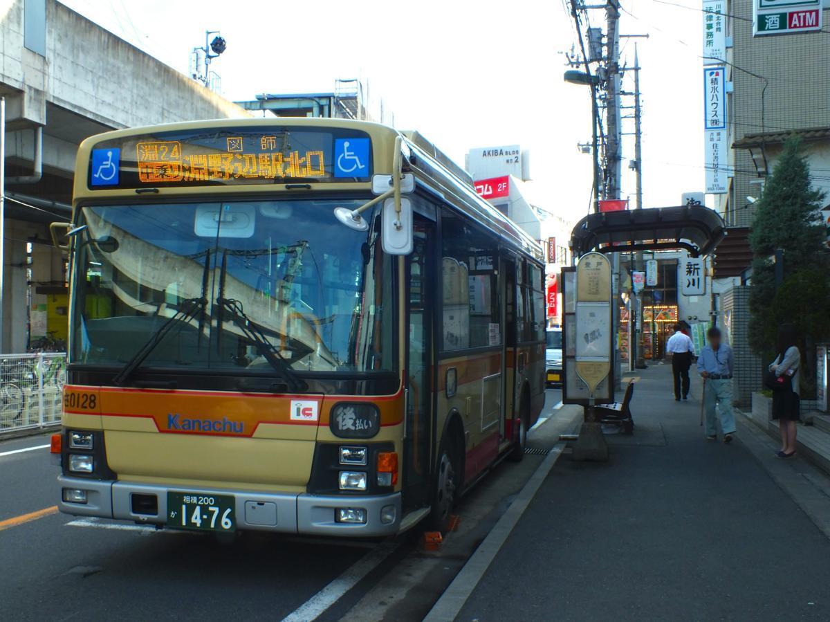 神奈中バス・淵24系統(その1)―...