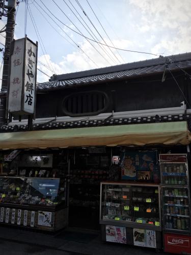 かぎや餅店_e0292546_11164976.jpg