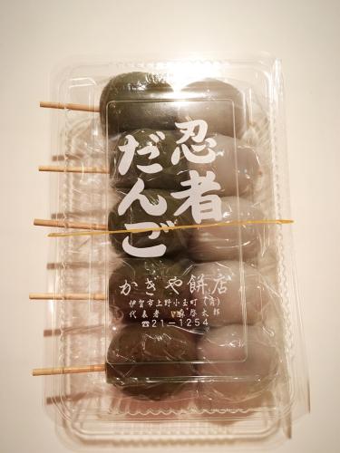 かぎや餅店_e0292546_11165127.jpg