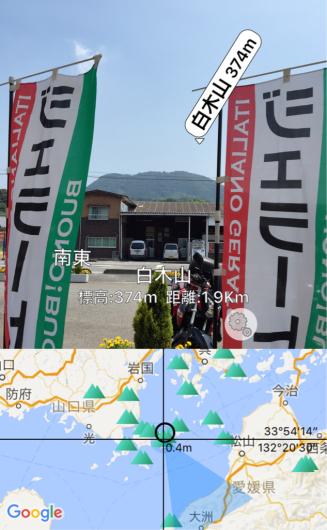 道の駅とうわでサタフラ(^^)_f0183846_13563143.jpg
