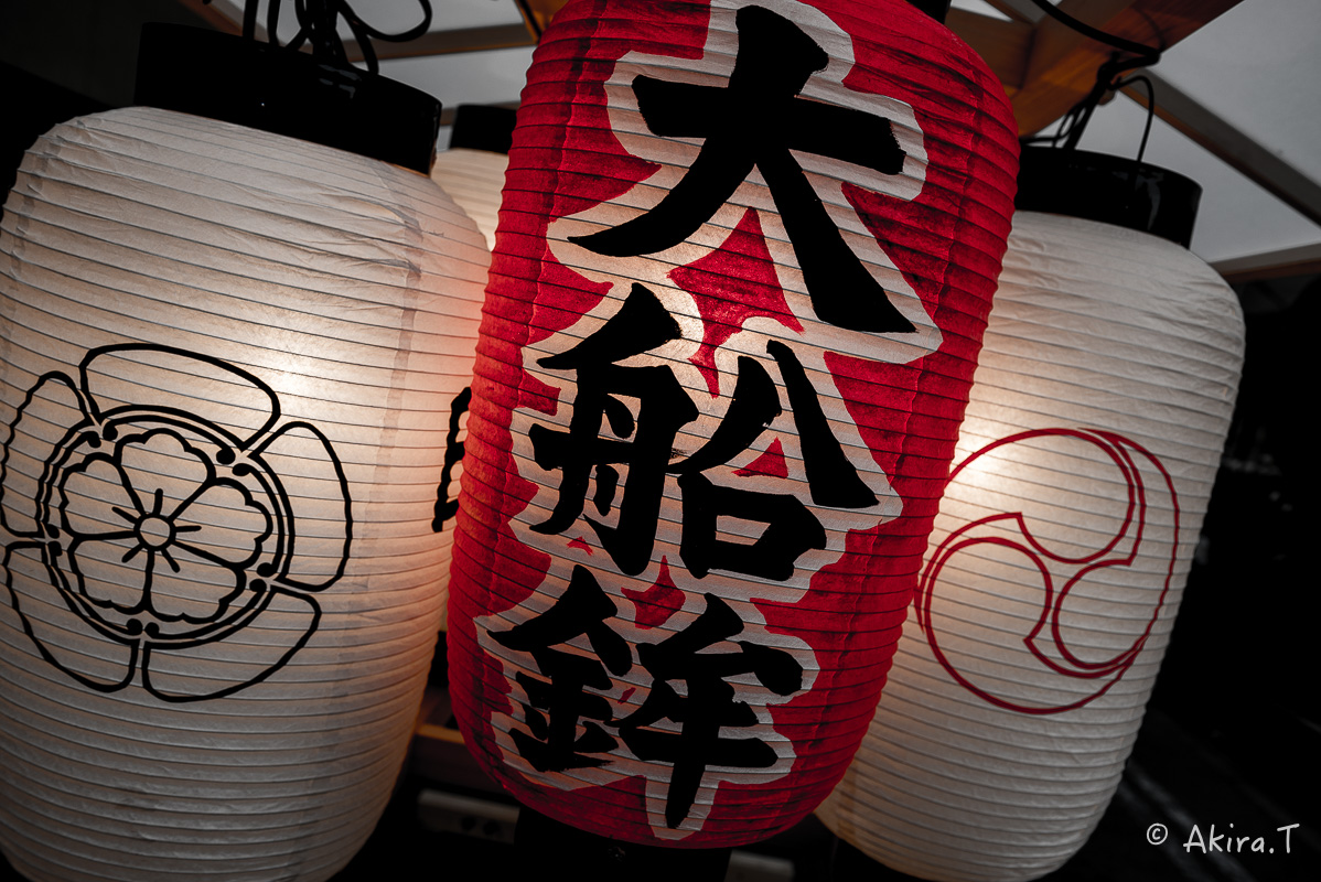 祇園祭2016 後祭・宵々山 〜大船鉾〜_f0152550_18461069.jpg