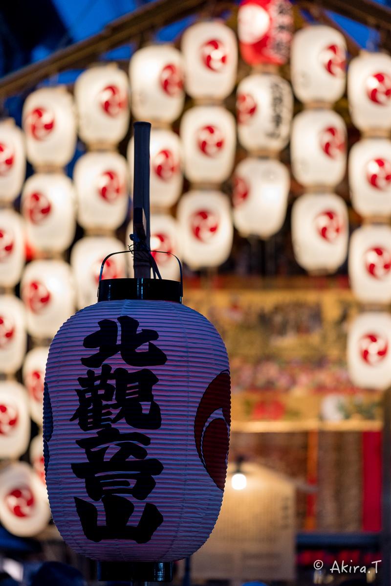 祇園祭2016 後祭・宵々山 〜北観音山〜_f0152550_21262796.jpg