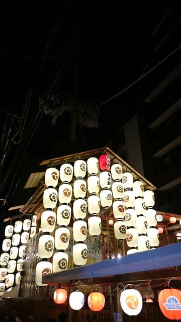 祇園祭その2_e0139459_8232980.jpg