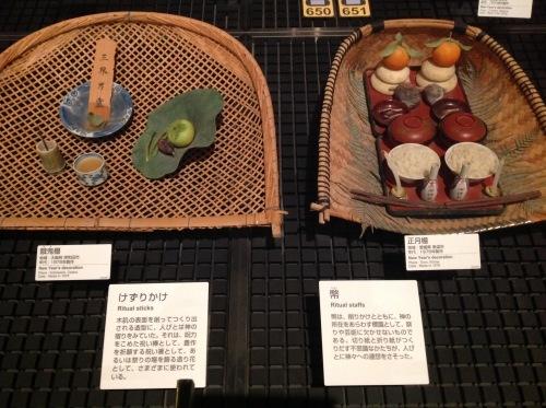 大阪 民藝 民族ツアー その2_b0153663_15395686.jpeg