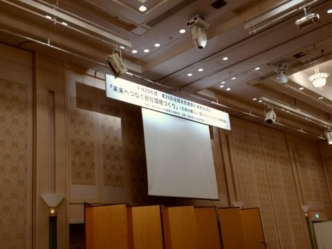 全国女性建築士連絡協議会in奈良_d0237571_07404626.jpg