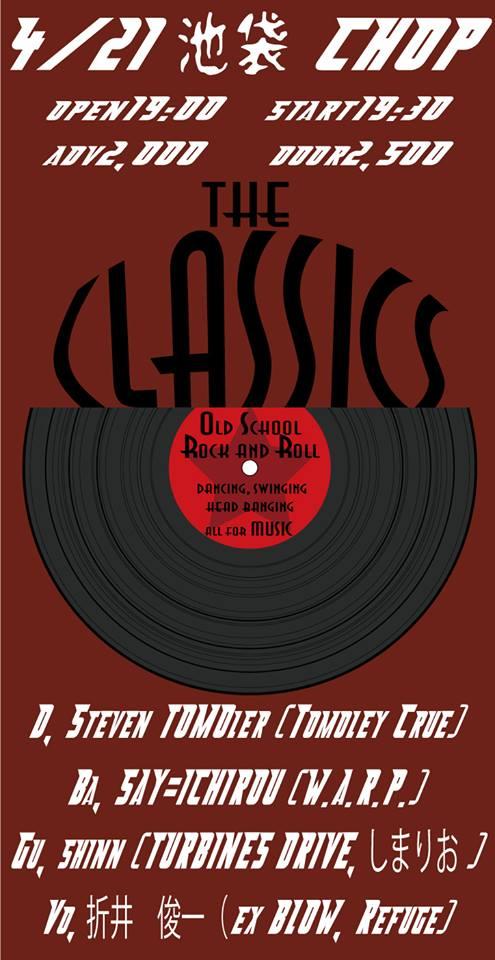 The Classics!!かっこいいぞスティーブントモラー!_d0061678_17121813.jpg