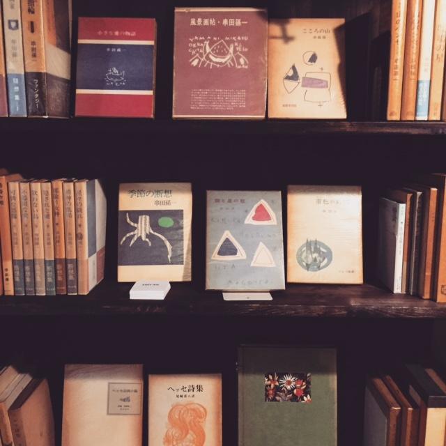 「Oさんの本棚」_d0028589_2133408.jpg