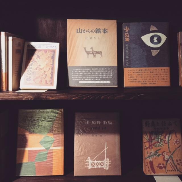 「Oさんの本棚」_d0028589_21334647.jpg