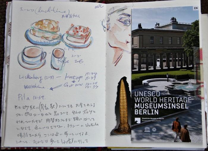 旅日記 ベルリン_c0100195_155863.jpg