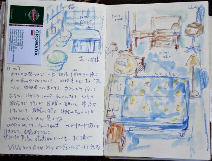 旅日記 ベルリン_c0100195_185882.jpg