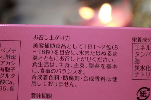 c0011204_19541038.jpg
