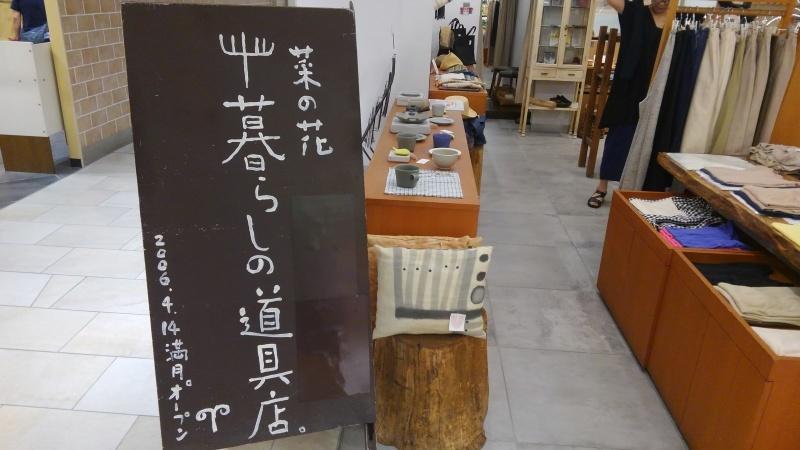 初夏の小田原アート散策_f0351305_17435673.jpg