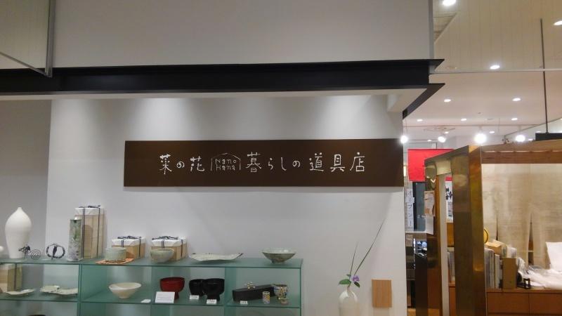 初夏の小田原アート散策_f0351305_20193095.jpg