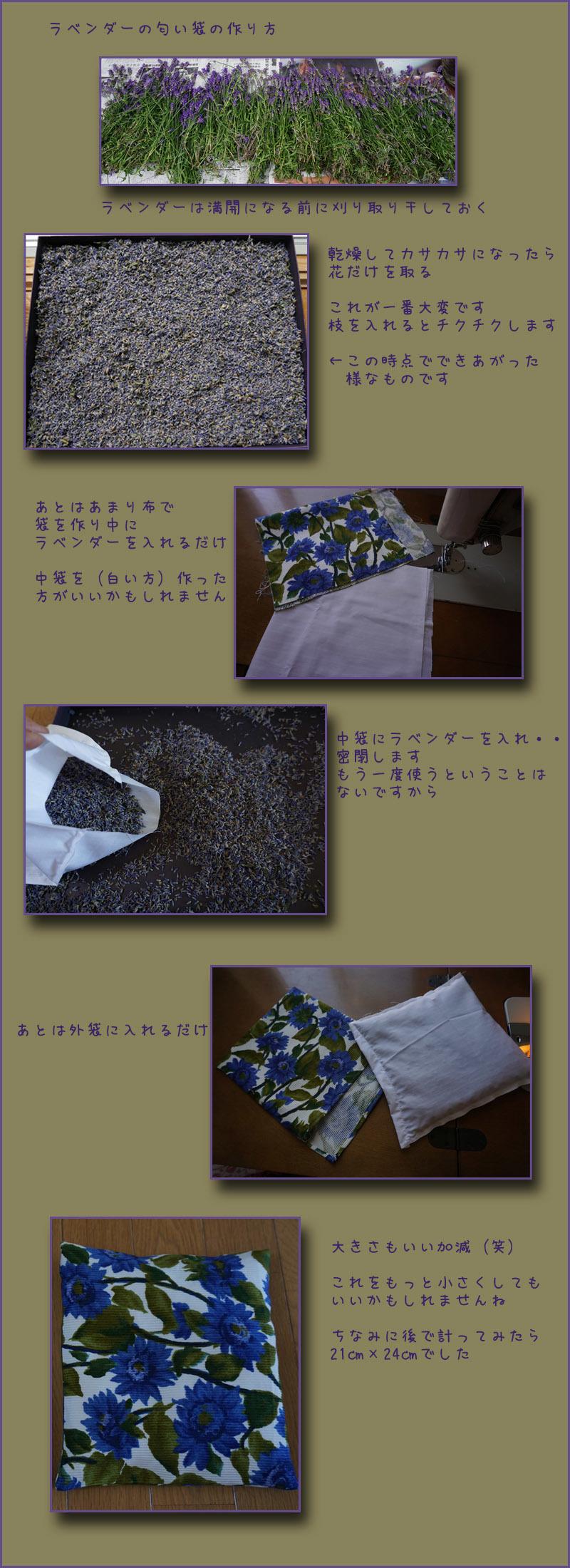 b0019313_17265609.jpg