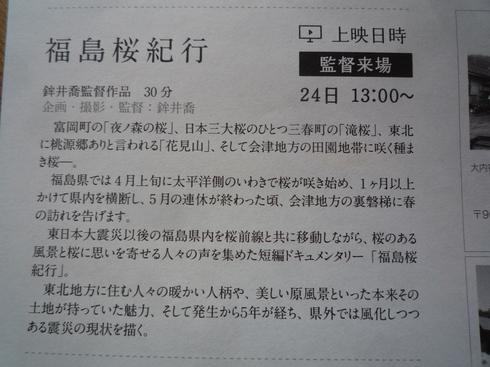 c0189218_7381038.jpg