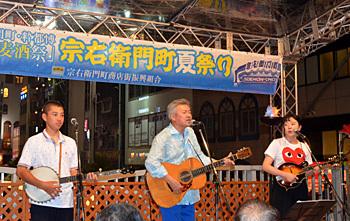 宗右衛門町夏祭り ファミリー・バンド復活_e0103024_00065313.jpg