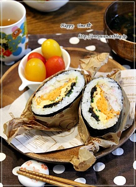茄子ピーマン豚肉の生姜焼き弁当とわんぱくおにぎらず♪_f0348032_17263289.jpg