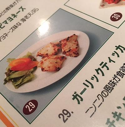 昨日の夕食です。_d0248537_13472348.jpg