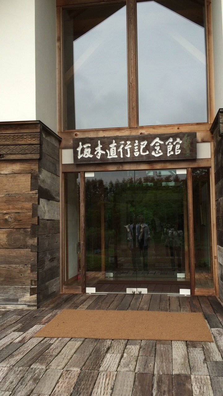 北海道ガーデン街道2日目の 3_c0335145_17150914.jpg