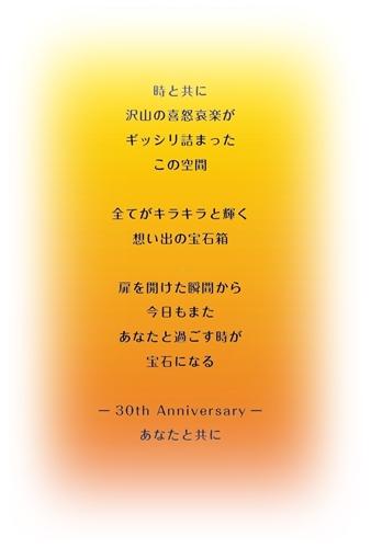 ごあいさつmichi_a0108346_2213115.jpg