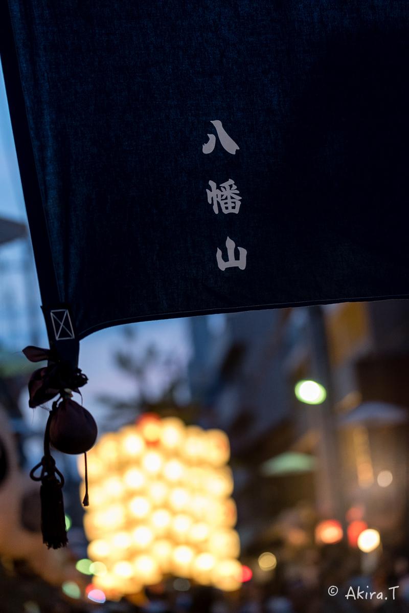 祇園祭2016 後祭・宵々山 〜八幡山〜_f0152550_17271032.jpg