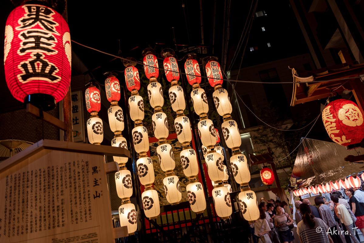 祇園祭2016 後祭・宵々山 〜黒主山〜_f0152550_17551868.jpg
