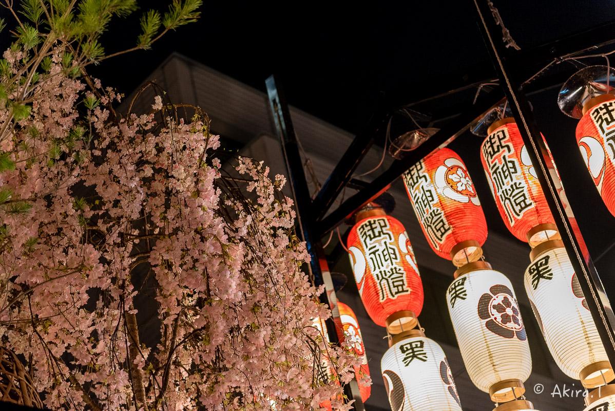 祇園祭2016 後祭・宵々山 〜黒主山〜_f0152550_1755454.jpg