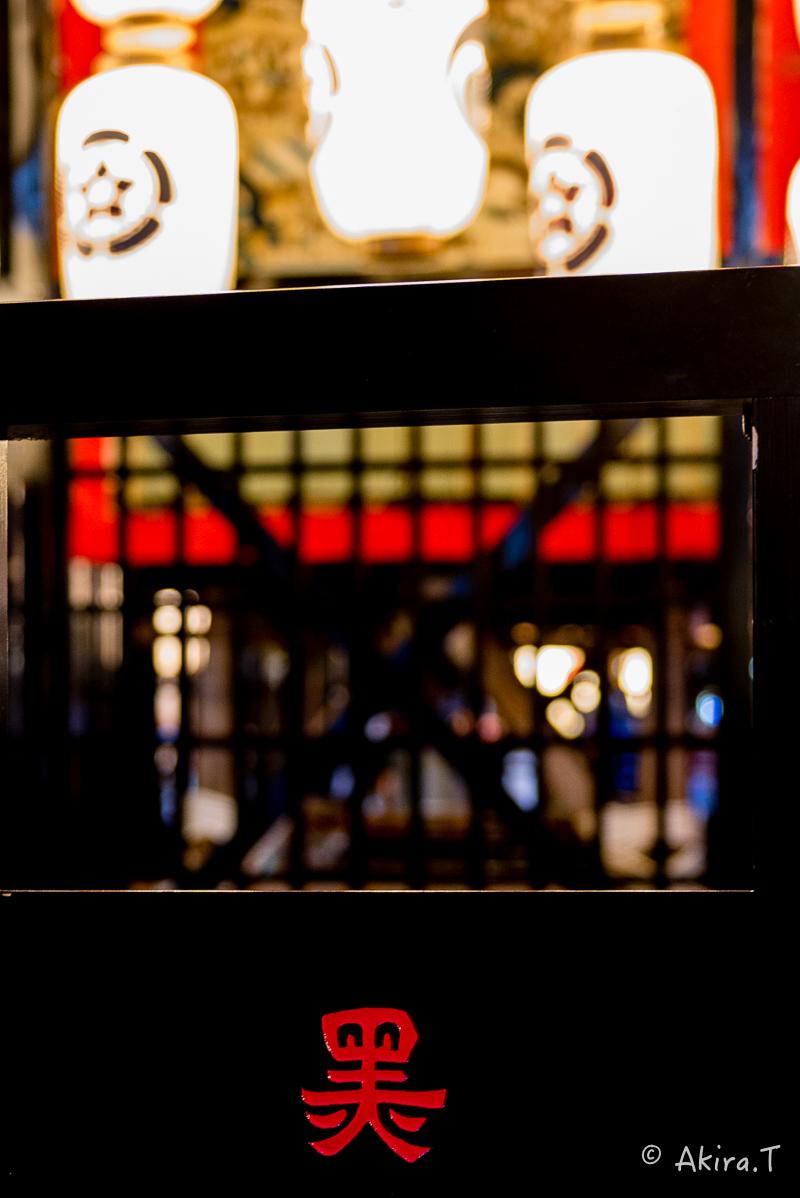 祇園祭2016 後祭・宵々山 〜黒主山〜_f0152550_17555137.jpg