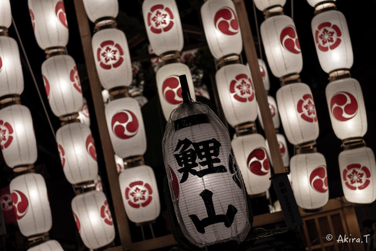 祇園祭2016 後祭・宵々山 〜鯉山・橋弁慶山・鈴鹿山〜_f0152550_21112244.jpg