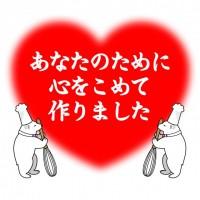 a0125751_10132462.jpg