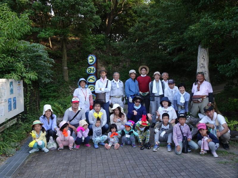第2回「うみべの森でカブトムシを探そう!」_c0108460_00022360.jpg