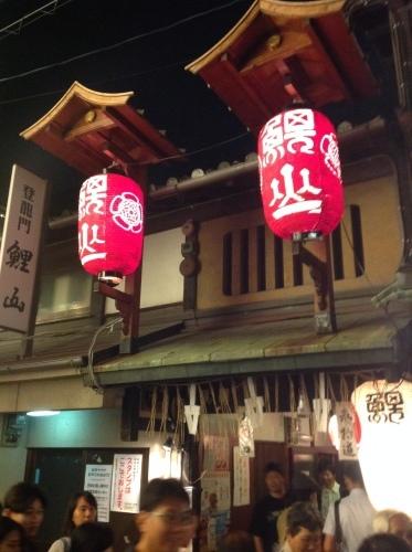 祇園祭宵山あれこれ  その3_b0153663_14134370.jpeg