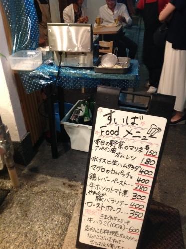 祇園祭宵山あれこれ  その3_b0153663_14340910.jpeg