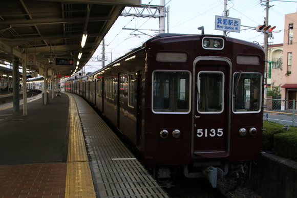 青春18切符を利用して大垣まで 樽見鉄道制覇の旅!。_d0202264_1450924.jpg