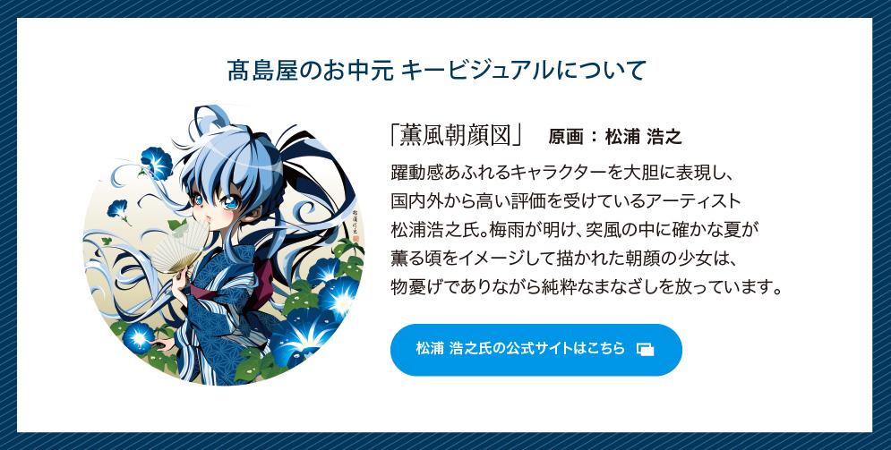 ミソジニーとオタクに関する補遺(『日本会議の研究』感想おまけ)_f0030574_9242950.jpg