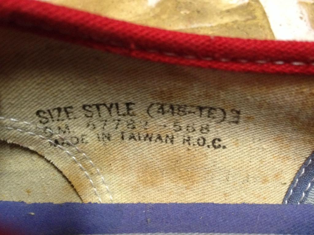 神戸店7/27(水)ヴィンテージ&スーペリア入荷!#4 Vintage Sneaker!Athletic Item!!!(T.W.神戸店)_c0078587_1431359.jpg