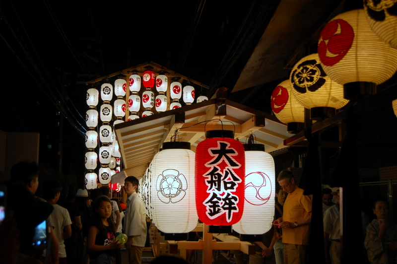 祇園祭 後祭り 宵山_c0057390_656343.jpg